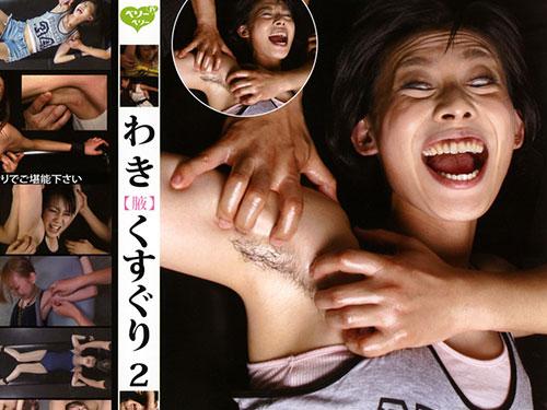 【閲覧注意】 最先端を行く日本のマジキチAV特集 55枚