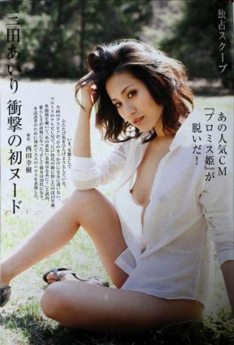 全裸ヌード女優のエロ 画像004