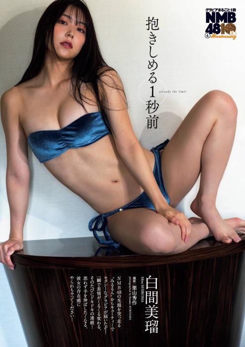 白間美瑠エロ 画像007
