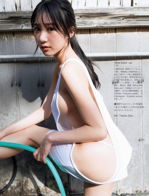横野すみれエロ 画像026