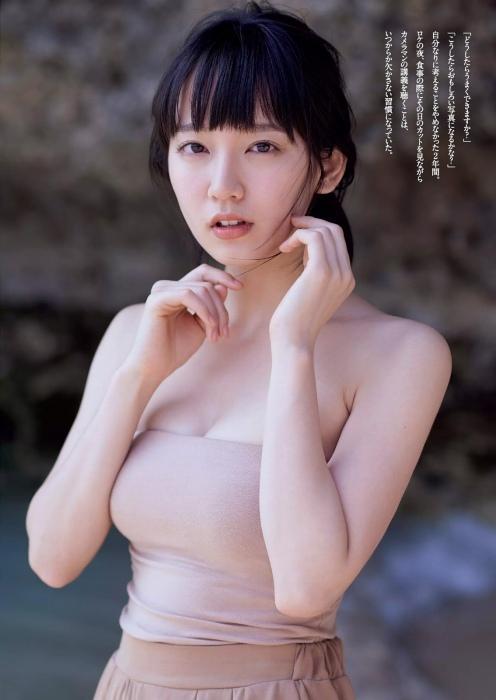 吉岡里帆エロ画像046