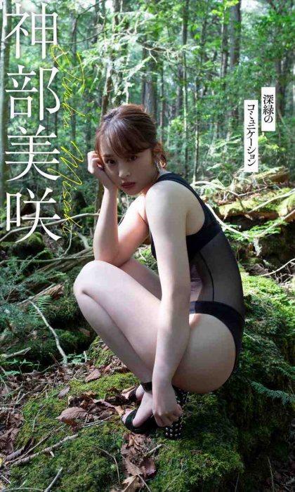 神部美咲エロ画像051