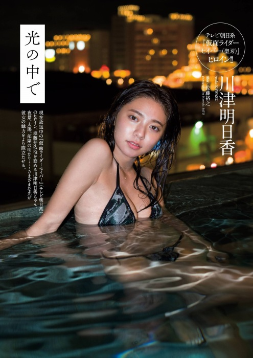 川津明日香エロ画像020