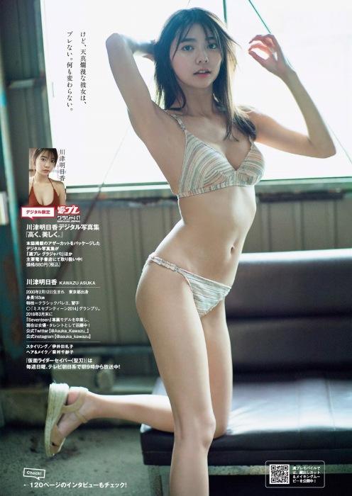 川津明日香エロ画像041
