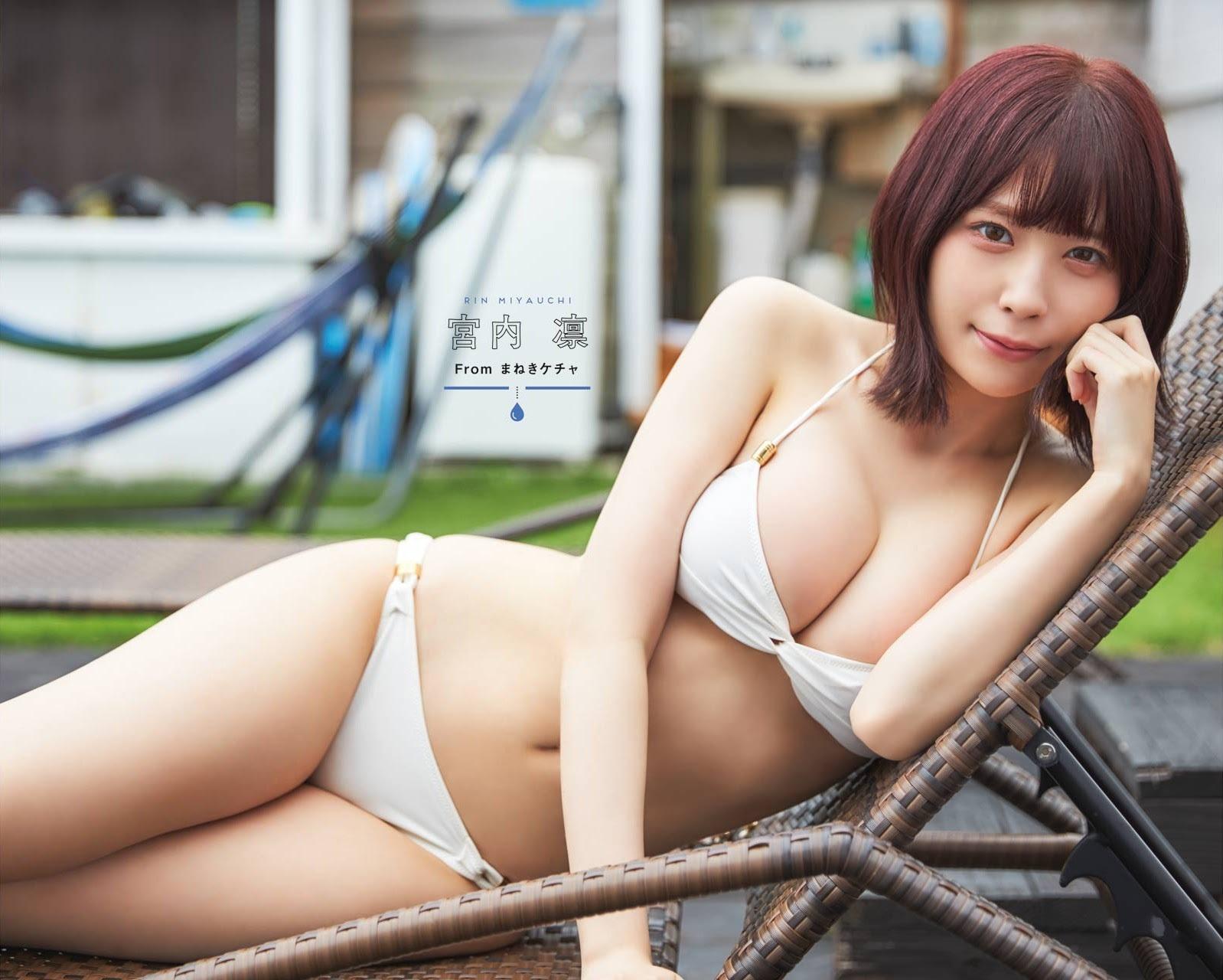 宮内凜エロ画像038