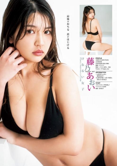 藤乃あおいエロ画像010