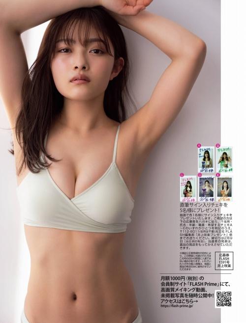 井上咲楽エロ画像017