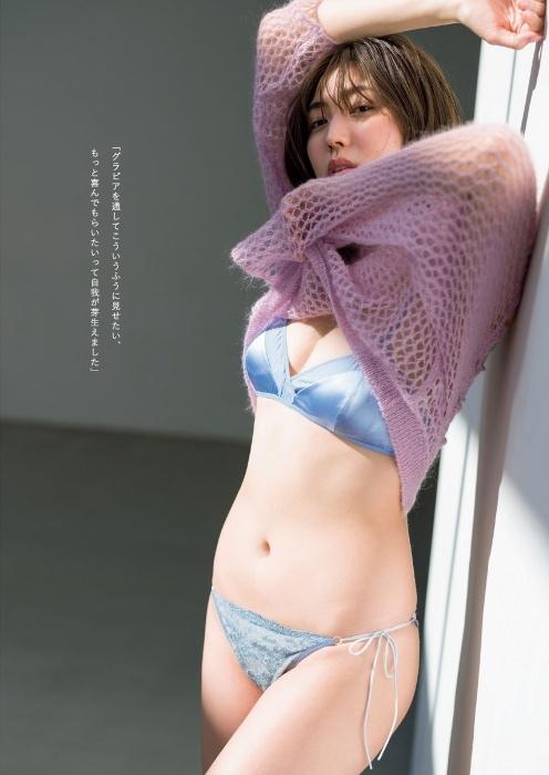 岩崎名美エロ画像006