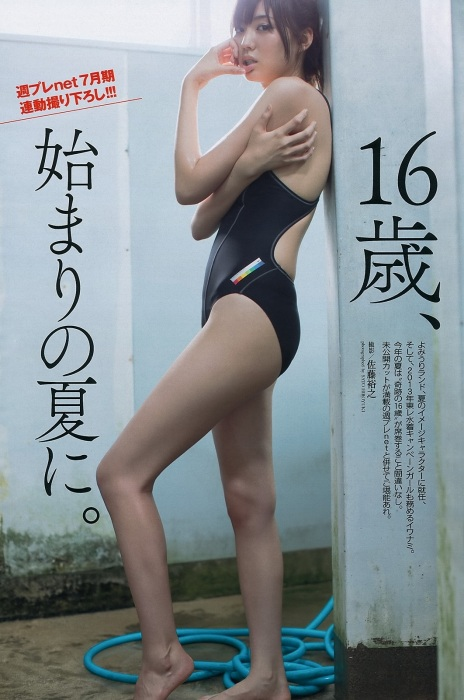 岩崎名美エロ画像038