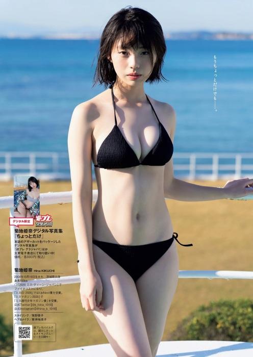 菊地姫奈エロ画像014