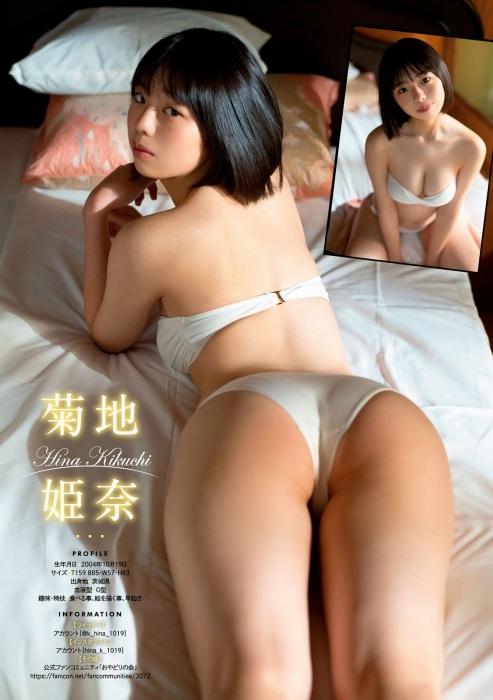 菊地姫奈エロ画像028