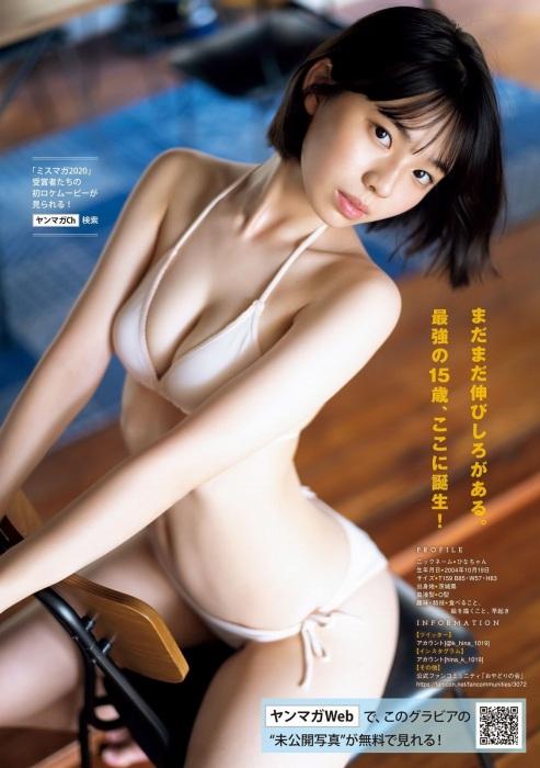 菊地姫奈エロ画像045