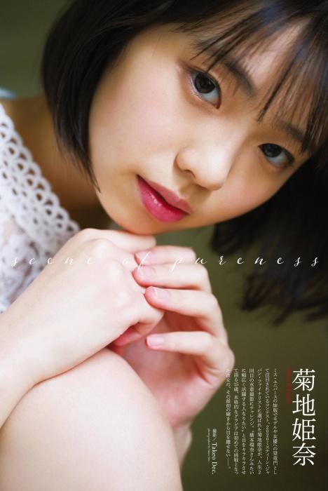 菊地姫奈エロ画像069