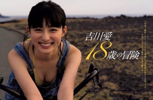 吉川愛エロ画像002