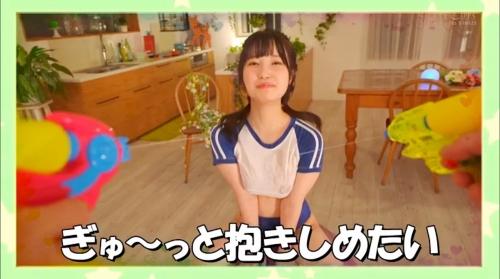 朝田ひまりのエロ画像075