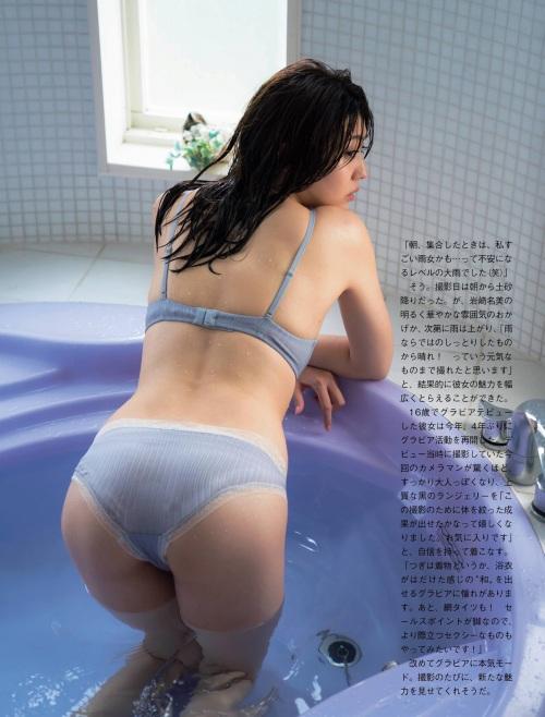 岩﨑名美のエロ画像006