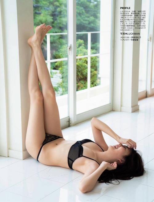 岩﨑名美のエロ画像007