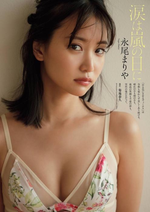 永尾まりやのエロ画像010