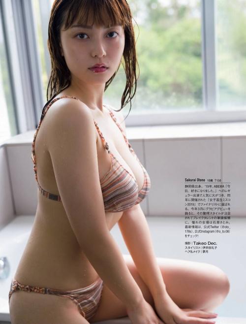 櫻井音乃のエロ画像033