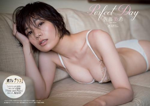 佐藤美希のエロ画像002