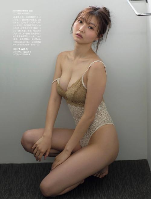橋本萌花のエロ画像023