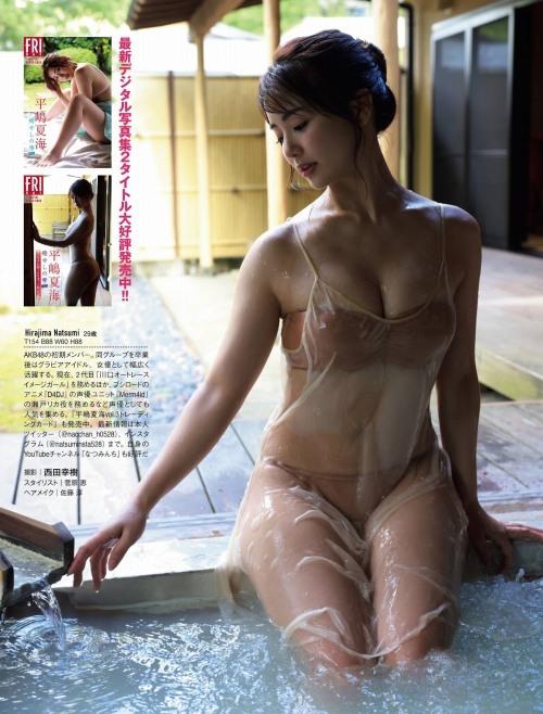 平嶋夏海のエロ画像009