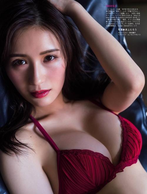 伊藤愛真のエロ画像007