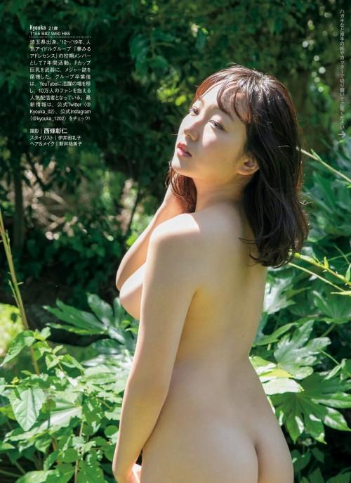 京佳のエロ画像024