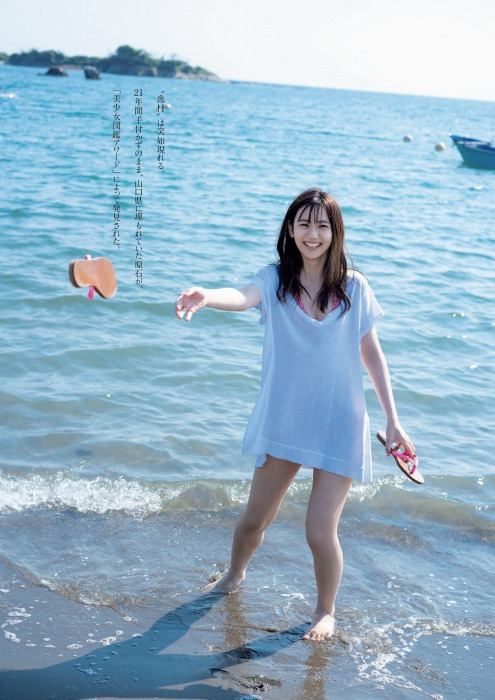 佐藤祐羅のエロ画像018