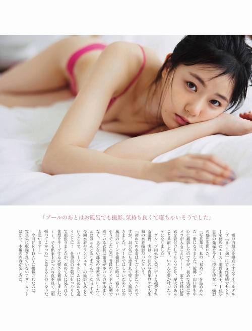 瀧野由美子のエロ画像010
