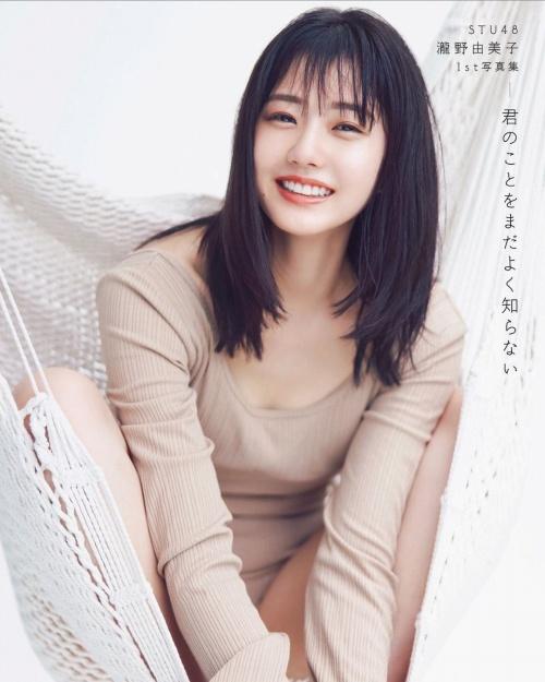 瀧野由美子のエロ画像014