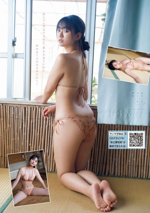 豊田ルナのエロ画像008