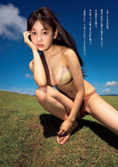 吉澤遥奈のエロ画像017