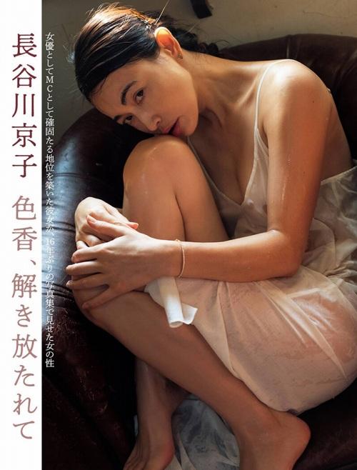 長谷川京子のエロ画像002
