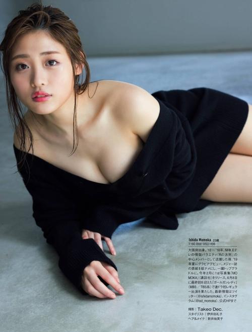 石田桃香のエロ画像036