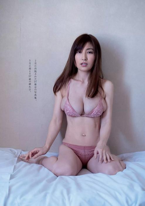 熊田曜子エロ画像033