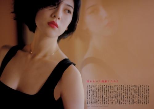 三吉彩花のエロ画像005