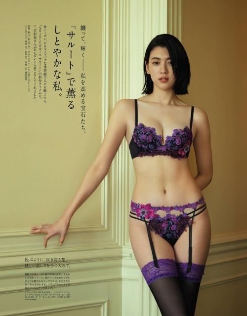 三吉彩花のエロ画像008
