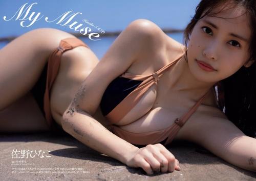 佐野ひなこのエロ画像038