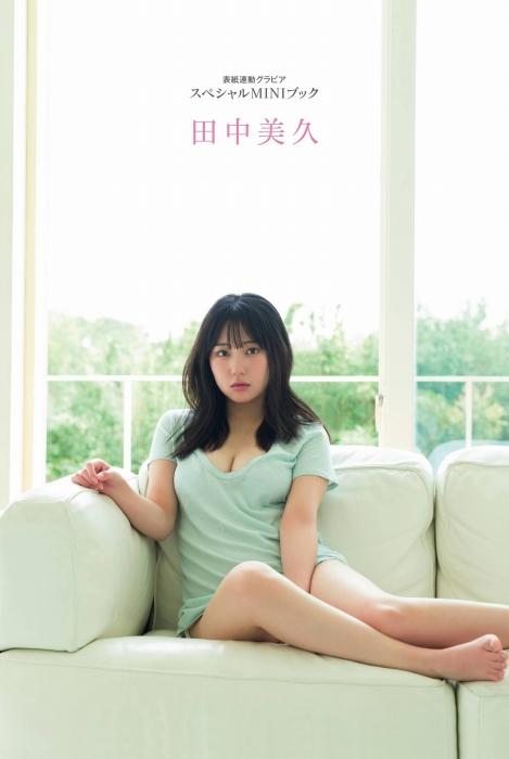 田中美久のエロ画像004